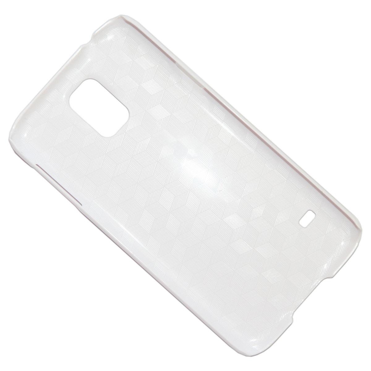 Etui do Samsunga Galaxy S5 z wklejaną metalową płytką do sublimacji