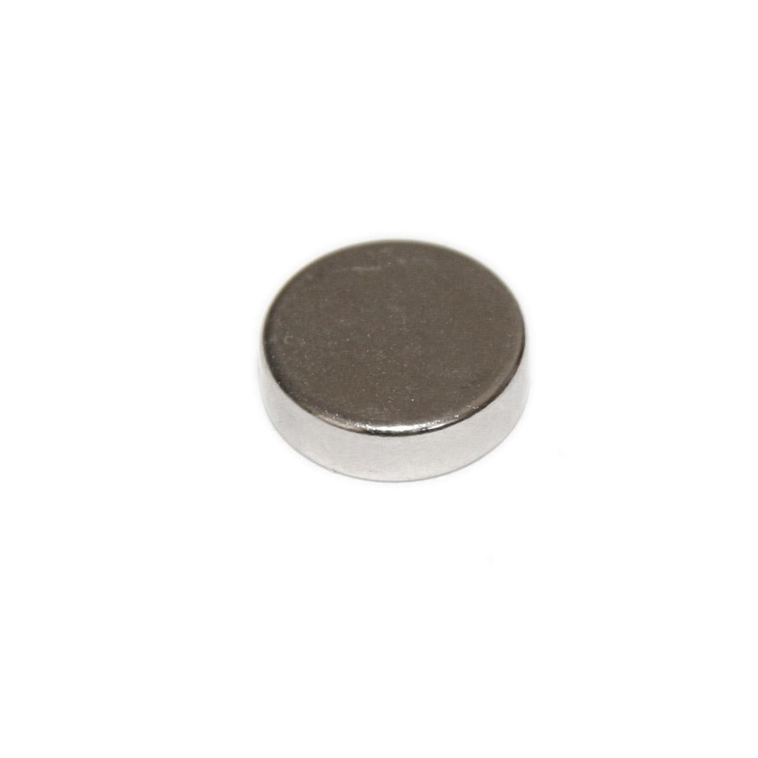 Okrągłe magnesy neodymowe - srebrne